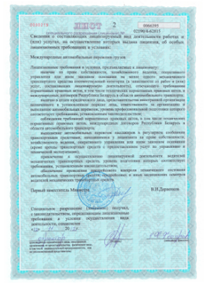 certificate-one